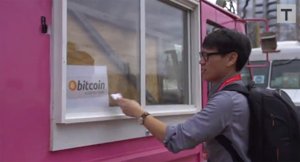 Will and Norm Tested Bitcoin ATM