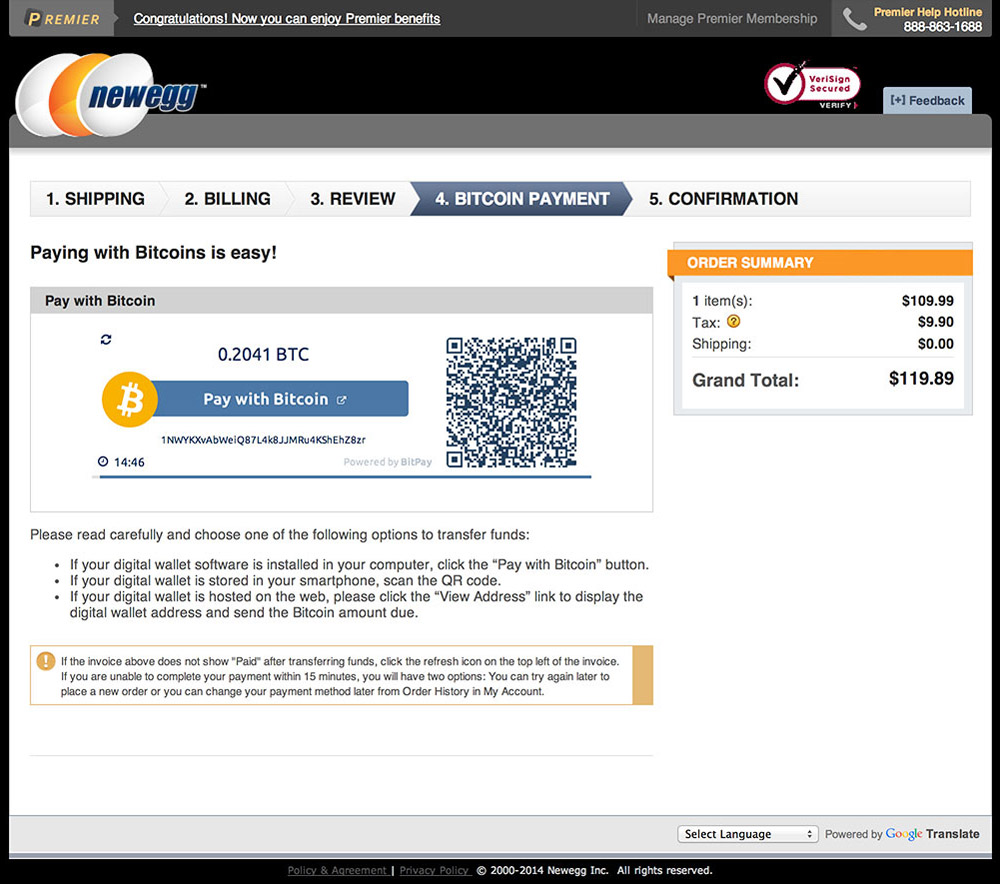 Newegg Bitcoin Payments Screenshot