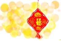 OKCoin Rings in the Chinese New Year with a $1.6 Million Giveaway